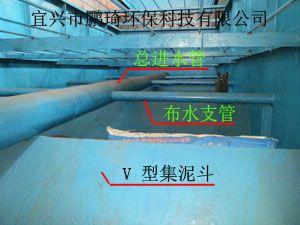 彻底排泥式一体化净水器