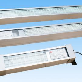 JY42系列方形防水荧光灯 机床工作灯 机床灯 防水荧光灯