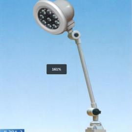 JL39A型LED工作灯 机床工作灯 机床灯具 工作灯