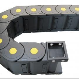 45全封闭式拖链 塑料拖链 加强型拖链 电缆链 尼龙拖链