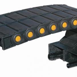 62全封闭式拖链 塑料拖链 封闭式拖链 电缆保护链