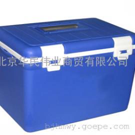 17L便携式冷藏箱