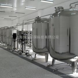 GMP认证纯化水制备系统