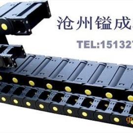 武威电缆拖链/工程拖链规格齐全