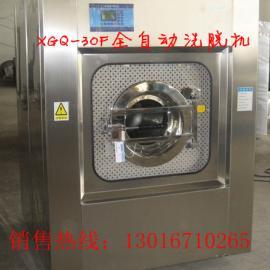 20公斤小型全自�酉疵��C,�e�^用洗衣�C,工作服用洗衣�C