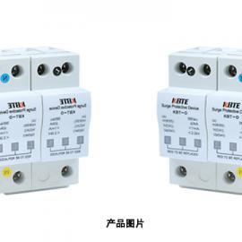贵州交直流配电柜专用避雷器单相电源防雷模块 (大通流)