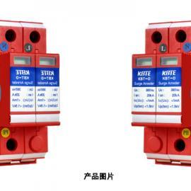 贵州交直流配电柜专用科比特避雷模块KBT-D220/2