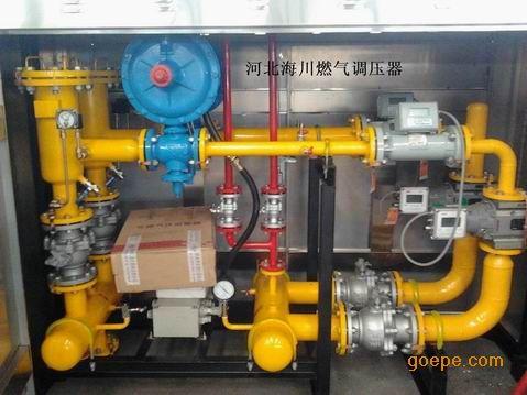 河北燃气调压器 天然气调压器 煤气调压器_减压阀 气图片