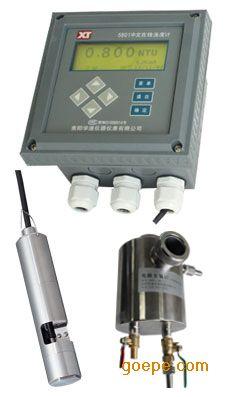 在线浊度仪/工业浊度仪/浊度仪分析仪