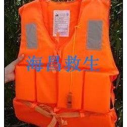 防汛救生衣马甲式救生衣