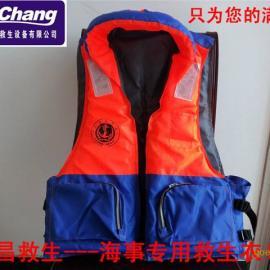 海事专用救生衣