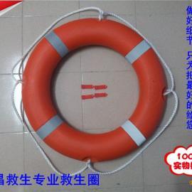 专业救生圈海事救生圈