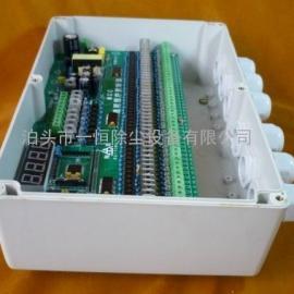JMK-20无触点脉冲控制仪|脉冲喷吹控制仪