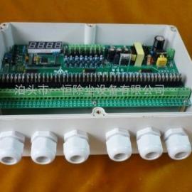 一恒JMK-50无触点脉冲控制仪