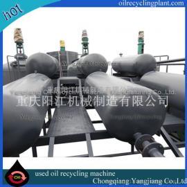 环保型矿物油再生还原基础油设备