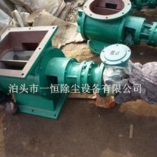 YJD-12电动卸灰阀