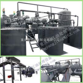 发动机油再生基础油装置