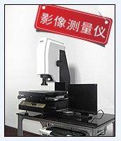 重庆市万维直销二次元影像仪