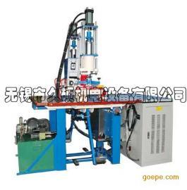 PVC塑胶热合机