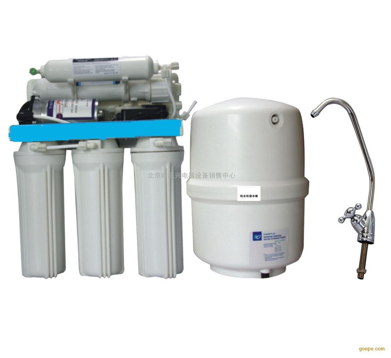 ge净水器滤芯更换图解