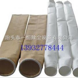 涤纶针刺毡除尘布袋/涤纶除尘布袋价格