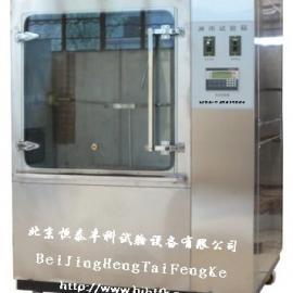 HT/LY-1000淋雨试验箱恒泰丰科直销