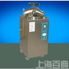 YXQ-LS-75SII立式压力蒸汽灭菌器手轮式快开门bd
