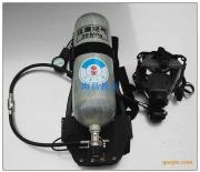 RHZK6.8空气呼吸器、正压式空气呼吸器