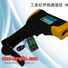 钢板镀锌板测温仪测温枪-20-1500度手持红外线测温仪