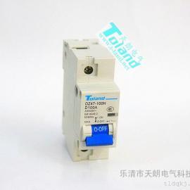 DZ47-100高分断小型断路器厂家直销