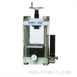 769YP-15A手动粉末压片机,小型台式压片机