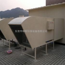 东莞桥头镇工厂厨房油烟净化器安装工程