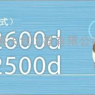 CM-2600d/2500d分光测色仪