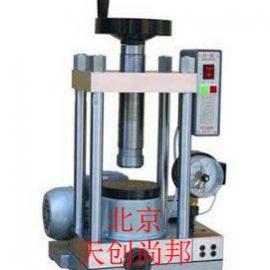 北京销售DY-30型电动粉末压片机