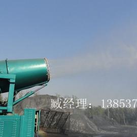 高射程喷雾风机选北华环保 除尘专家