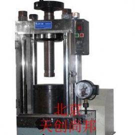 DY-60型电动粉末压片机 北京电动压片机厂家