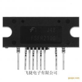 仙童电源芯片代理FSFR2100