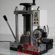 FYD30A电动/手动台式压片机|两用台式压片机