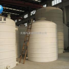 水处理药剂储存罐,阻垢剂储罐,絮凝剂储槽,杀菌剂耐酸碱槽