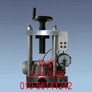 FYD-40型电动台式压片机|两用台式压片机厂家