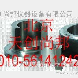 供应MJY系列圆柱形开瓣模具的厂家