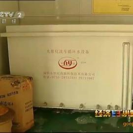 热销的循环水设备供应商