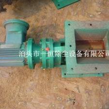 YJD电动卸料器(星形卸料器)