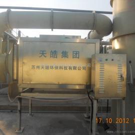 防爆型氧化净化装置