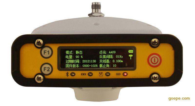 gps定位仪 北京合众思壮科技股份有限公司 产品展示 高精度测量rtk >