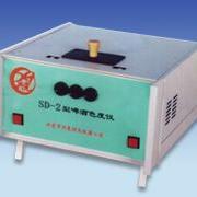 SD-2啤酒色度仪