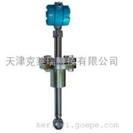 厂家供应插入式涡街流量计,大口径管道插入街流量计,性能稳定可靠
