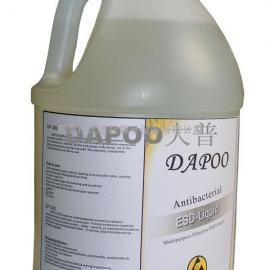 DP-305-2塑料专用防静电剂,防静电液厂家批发