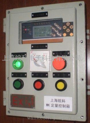 燃气定量输送设备
