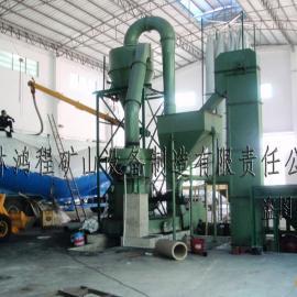 供应4R雷蒙磨 鸿程机械专业磨粉机厂家生产 小型磨粉机
